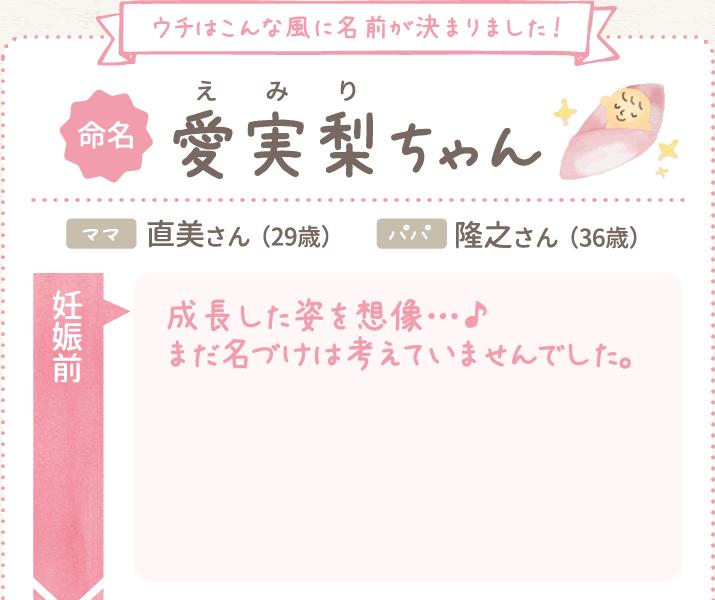 漢字 かすみ 名前 「霞(かすみ)」という女の子の名前の姓名判断結果や「霞」と書く女の子のその他のよみ例や字画数|名前を響きや読みから探す赤ちゃん名前辞典|完全無料の子供の名前決め・名付け支援サイト「赤ちゃん命名ガイド」